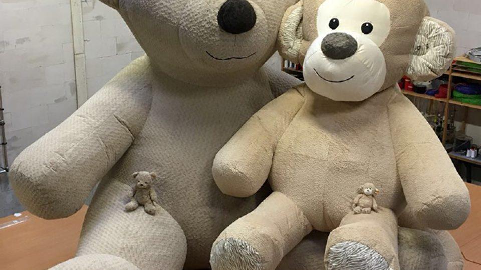 teddy-steiff-bear-monkey-inflatable
