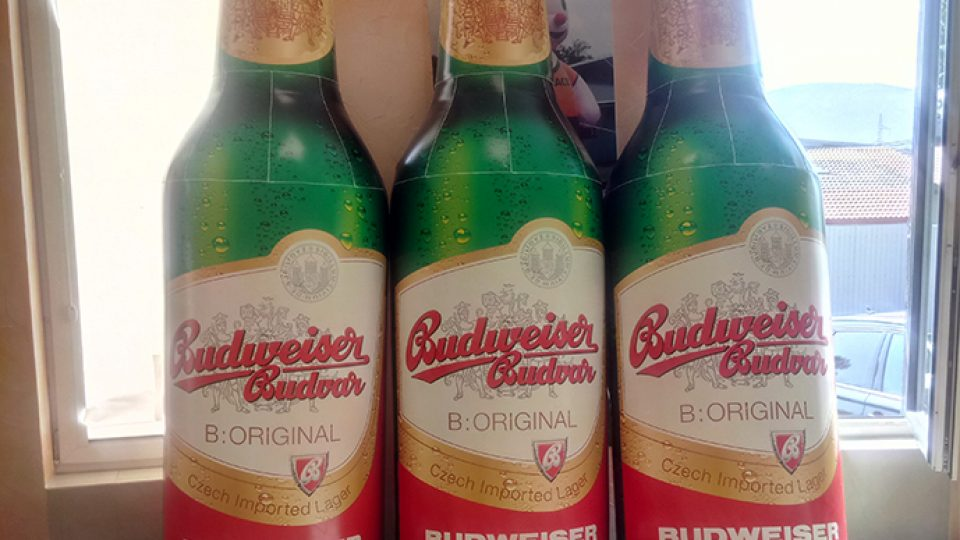budweiser inflatable bouy bottle