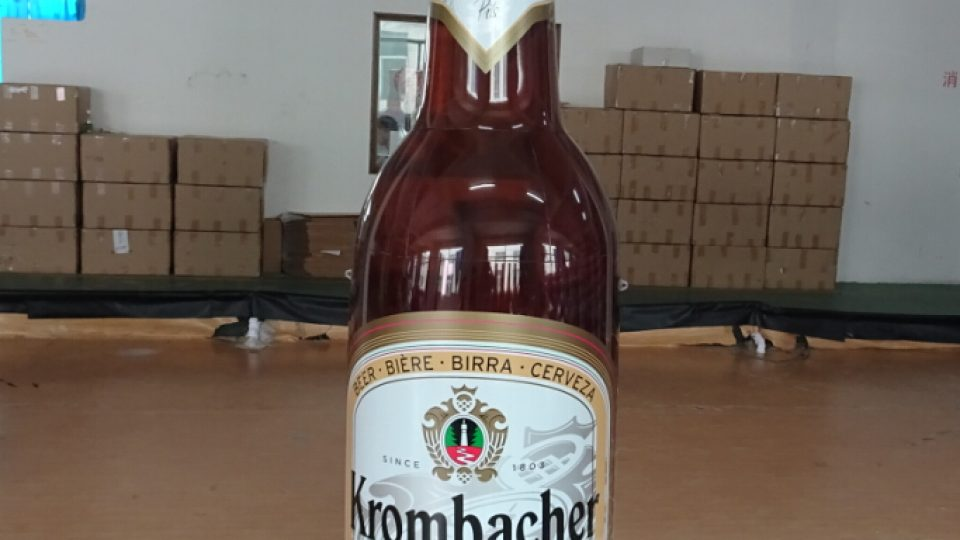 inflatable Krombacher beer bottle